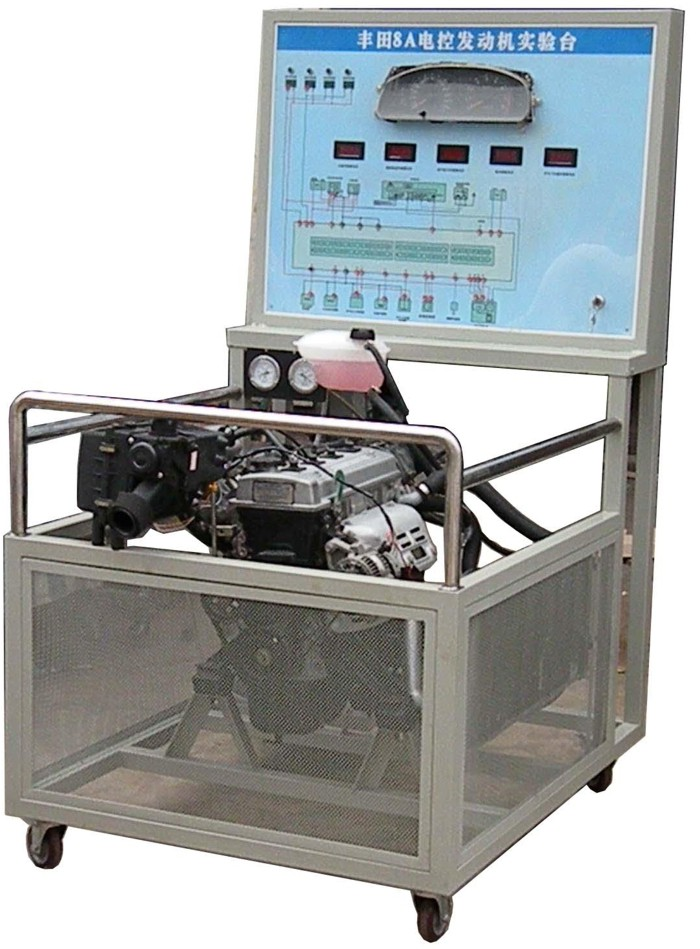 丰田佳美电控发动机实验台,发动机实训台,汽车实训
