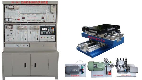 电气设计方法,元器件的选择,车床电气安装及调试,故障诊断维修,零件程