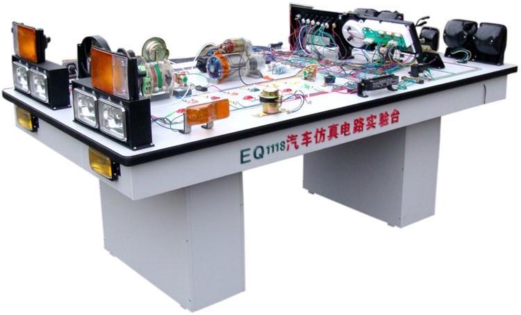 SBBK-535G电子学综合实验装置   一、产品的特点: 电子学综合实验装置是结合模拟、数字电路两门课程的实验教学特点,参照现有的教学实验产品,由全国多所院校的老师提出设计方案并改进而来的。此款产品借鉴了国内主流产品的设计特点,总结学校在实验课程中发现的问题,有针对性的加以解决。产品本着实验设计型提高学生的动手能力培养、产品牢固型提高产品的皮实验程度不易损坏、操作灵活型产品使用灵活保管方便。 实验系统采用模块化设计,重要知识点电路开放,电路形式、元件选取、数值大小均需要学生自行设计,是真实的设计型产