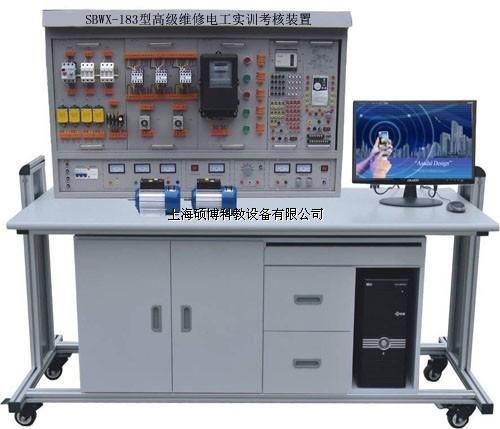 电子报警器电路   7.光控灯路灯自动开关电路   8.