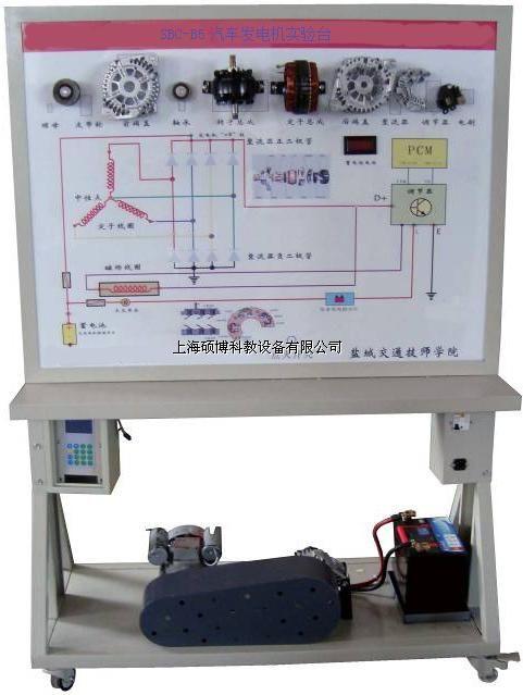 汽车发电机实验台 - 汽车仿真电路学生实习台 - 上海