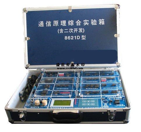 sb8621d型通信原理综合实验箱(增强型)