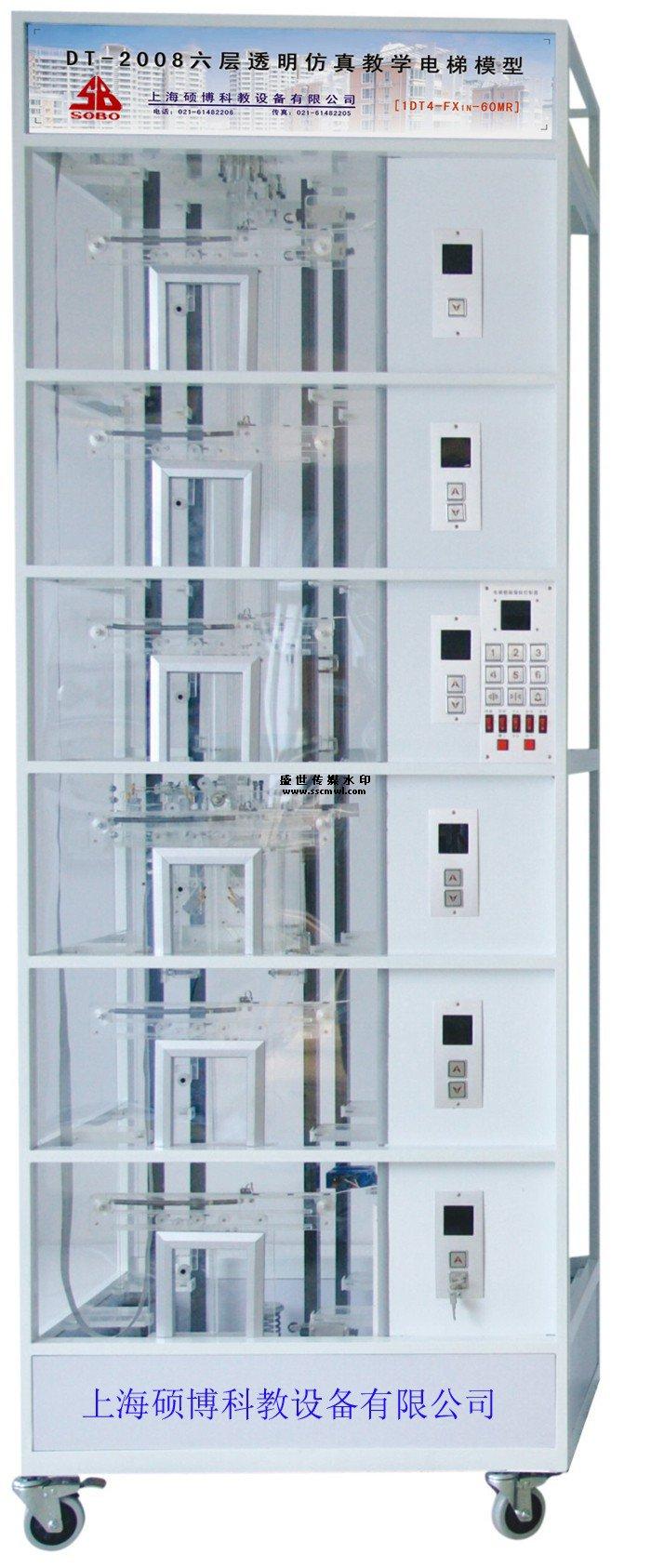 23  轿厢内操纵盒  块  1  安装在电梯底座外部  24  楼层显示屏  个
