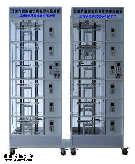 结构形式:六层六站 电梯平层机构:旋转编码器/永磁感应器 五,电气控制