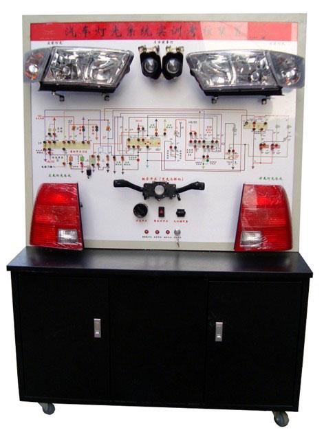 汽车灯光系统示教板(帕萨特)