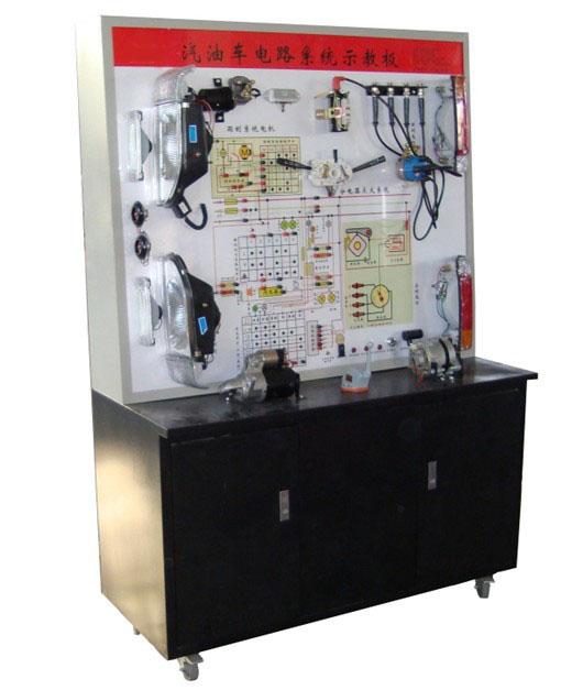 产品中心 汽车电器电路实训台      1 奥迪a6全车电器实训台 1.