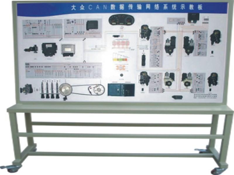 帕萨特灯光系统电路图