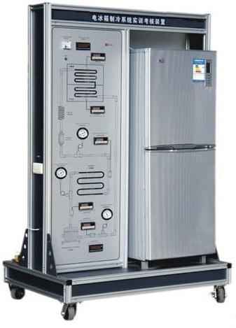 电冰箱制冷系统实训考核装置(直冷)