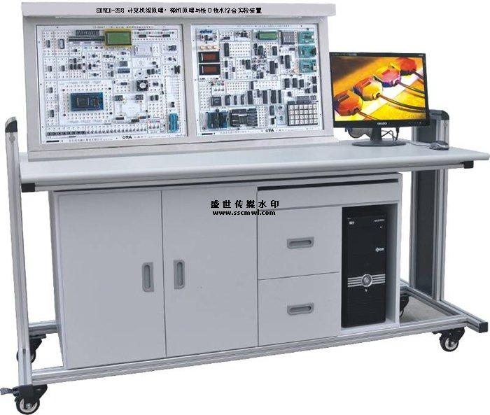 单片机集成功能模块实验 数字量输入输出实验 p1口i/o实验 p1口流水灯