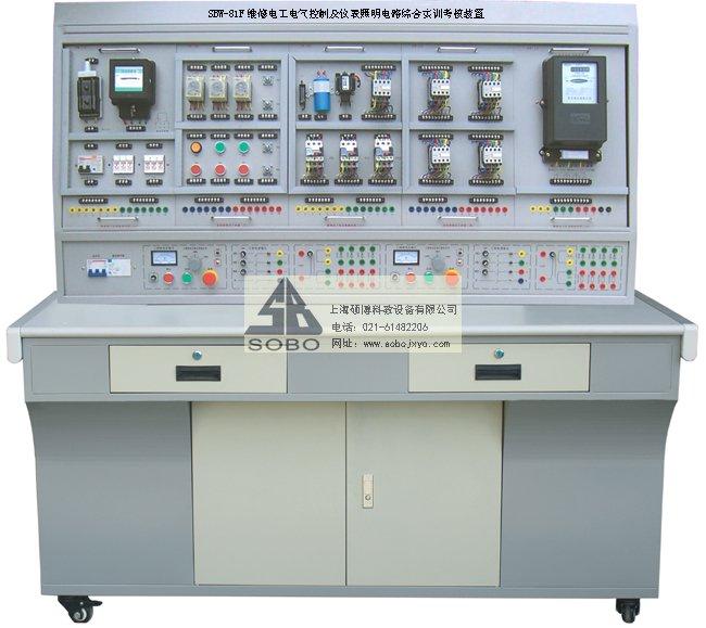 晶闸管测试电路 60.数值比较器功能测试 61.