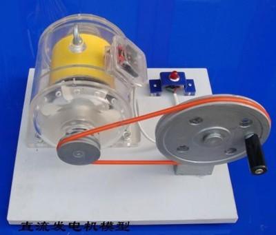 直流电动机模型,输入直流220v,转速每分钟500-----800转