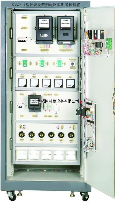 sbbzk-1型仪表及照明电路实训考核装置(柜式,两面双组型)